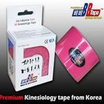 4910-300-004_Venda Tape Neuromuscular 5 x 5 Rosa